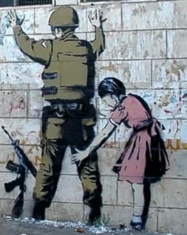 Banksy - (untitled) (2)