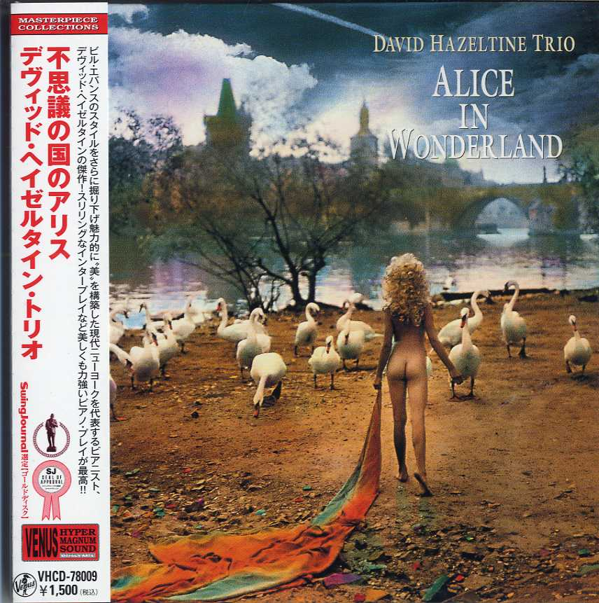 Jan Saudek - David Hazeltine Trio – Alice in Wonderland (cover) (1)