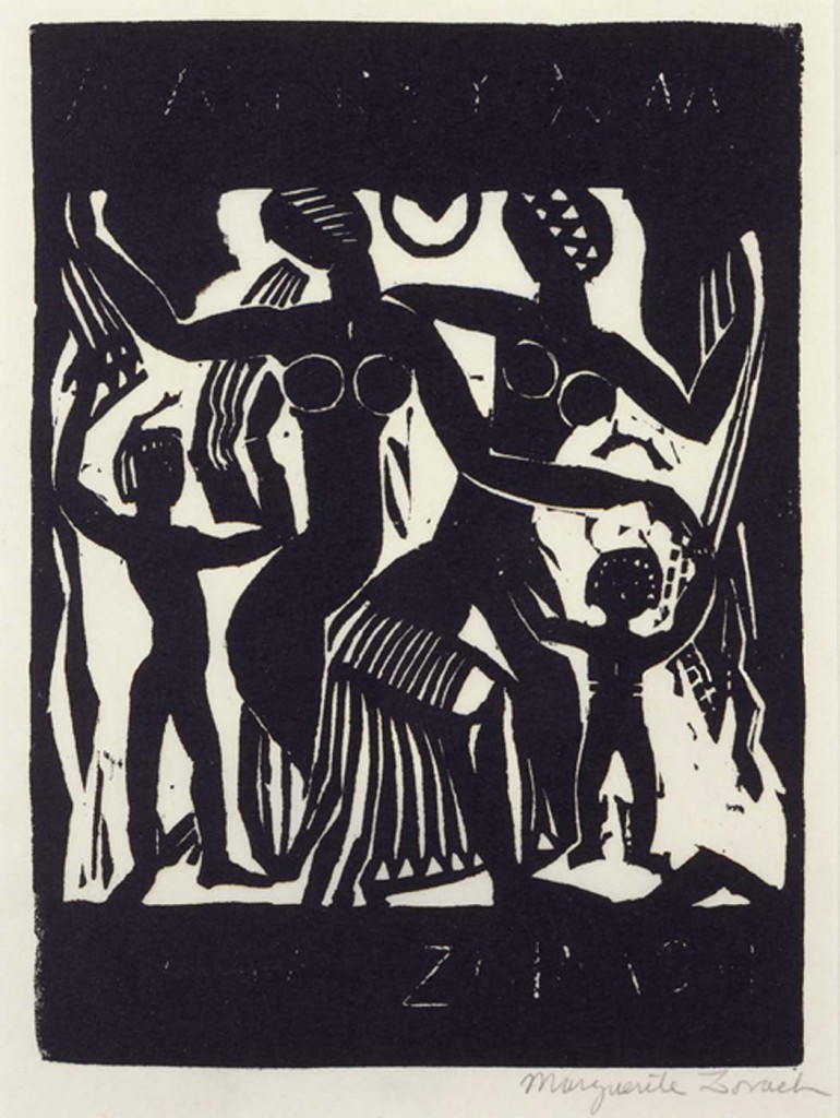 Marguerite Zorach - The Dance (1917)