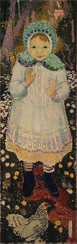 Maurice Denis - Young Girl with a Hen (1890)
